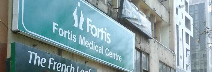 Fortis Medical Centre